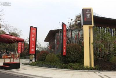 苏州弘阳上园