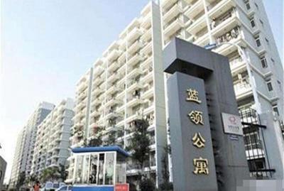 张家港蓝领公寓