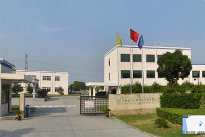 苏州迪马生物科技发展有限公司