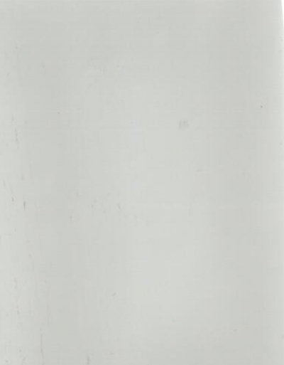 钢木质防火门饰面板-银灰